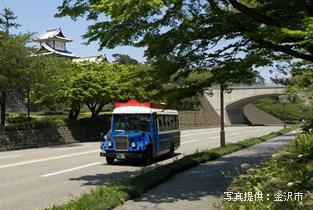 城下まち金沢周遊バス