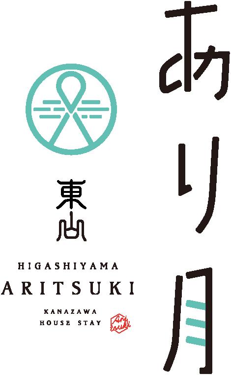 ARITSUKI